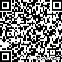 微松醫貿產業大會4.png